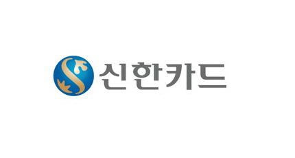 신한카드, 국내 최초 카드 소비 기반 `탄소배출 지수` 개발